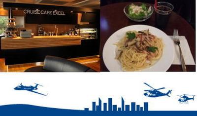 cruisecafe_img.jpg