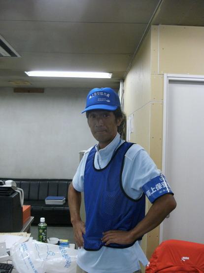 海上保安協力員.JPG